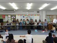 6/25(火)いっぽおしゃべりパーティー - 桂つどいの広場「いっぽ」 Ippo in Katsura