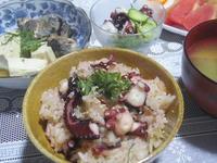 半夏生~たこ飯&いわしの味噌煮缶の煮物 - 健康で輝いて楽しくⅡ