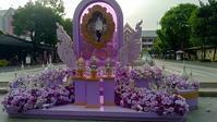 タイの動き2019年7月ーアセアン首脳会議、バンコクで開催6/22-6/23 - TMO マンスリー