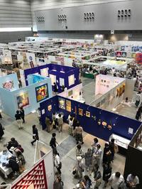 新潟キルト&ステッチショー - ジョアンの店長ブログ