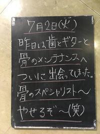 下半期始まり〜〜(^。^) - bloomと私・・・