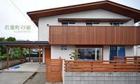 『若葉町の家』オープンハウスを開催します - NLd-Diary