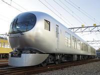 【8/13、16】新型特急列車「Laview」で行く!たっぷり滞在「ムーミンバレーパーク」&「メッツァビレッジ」見学バスツアー - 日帰りツアー・社会見学・東京観光・体験イベン