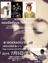 """2019年7月ライブスケジュール - やーそのえび天 Yutaka""""yaso""""Yamada"""