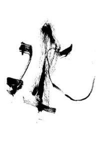 みずさんぴつ - 太美吉の楽書