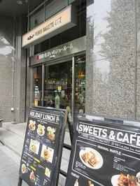 『French Baguette Cafe』@淀屋橋・大阪 - a&kashの時間。