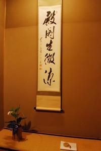 七夕の七月(北陸富山は旧暦で七夕) - 懐石椿亭 公式weblog北陸富山の懐石料理屋