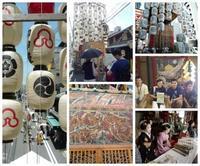7/14 Gion Festival Walking Tour  祇園祭り宵々々山ウォーク - 関西で楽しく国際交流する会 大阪で国際交流パーティー開催 Kansai Happy International Club(KHIC)