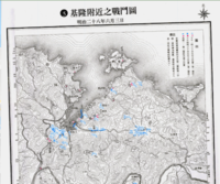#7  2019年台湾にて「祖父・竹二と台中郵便局」 by モニカ - 海峡web版