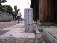 富田林寺内町を歩く - 追憶の小箱