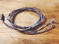 """【ポタ研 2019夏】「1970's """"Georgmann"""" recable」会場にて数量限定受注を行います! - Musix Cables WAGNUS. Label blog"""