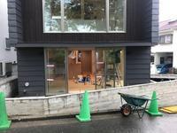 「青葉台の家」外構工事2 - HAN環境・建築設計事務所