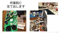 【おかたづけサポート】キッチン① - ufufu space(うふふ すぺーす)☆いなべ市☆おかたづけ