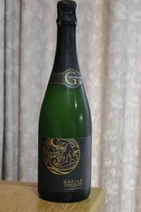吉田酒造「月山 CLOUD -クラウド-」スパークリング - やっぱポン酒でしょ!!(日本酒カタログ)