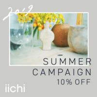 iichiサマーキャンペーン10%off始まりました! - ic amo 制作blog