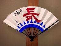 祇園祭 - 京都 茶道具 青芳堂 ブログ
