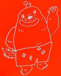 第20回ピンポイント絵本コンペ受賞展覧会 - いげたゆかりブログ