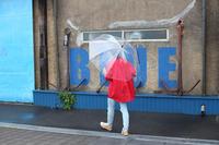 雨が上がる頃に【2】 - 写真の記憶