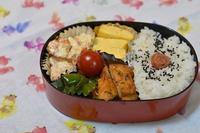 お弁当(エビマヨ) - おいしい日記