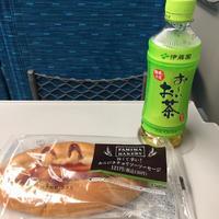 3日 広島へGO - 香港と黒猫とイズタマアル2