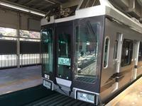 湘南モノレールOJICOラッピング車両。 - 子どもと暮らしと鉄道と