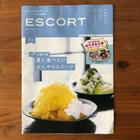 [WORKS]ESCORT vol.223 - 机の上で旅をしよう(マップデザイン研究室ブログ)