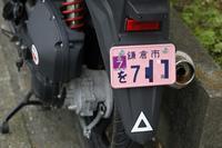 誰か教えて!ナンバープレート「を999」の次は「ん001」? - 設計事務所 arkilab