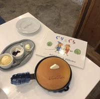 絵本のあのパンケーキが食べられるお店があるの?! - Natsuka's Blog