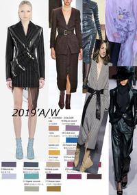 2019'A/Wトレンドファッションをパーソナルカラー&骨格スタイルに! - パーソナルカラー診断&骨格診断、顔診断♪