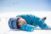 3歳5歳ちびっ子兄弟のスノーハイキング「美ヶ原高原」王ヶ頭へ - Full of LIFE