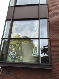 クリムト展ウィーンと日本 1900 - ヨーロッパ映画を観よう!