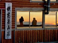 穂高 - 新・旅百景道百景