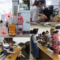 京都女子大学で講座をさせていただきました💕 - 葉ちっく☆店長日記☆