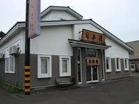 日本橋その83(トマコム弁当) - 苫小牧ブログ