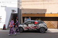 KYOTO GRAPHIE - Photo Terrace