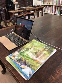 高齢者の気持ちを引き出すコミュニケーション術とトリートメント術 - 千葉の香りの教室&香りの図書室 マロウズハウス