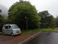 車旅18日目南茅部町恵山温泉 - 空の旅人