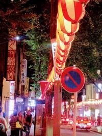 もうすぐ・・・ - ゲストハウス東京