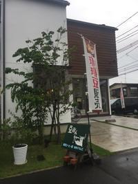 豆蔵人 - 裏LUZ