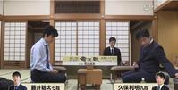 詰将棋しながら、藤井聡太7段(VS久保9段)を応援 - 一歩一歩!振り返れば、人生はらせん階段