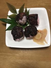 赤しその手まり寿司 - 物好き親爺のつくりんぼ日記