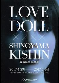 LOVE DOLL × SHINOYAMA KISHIN - Art Museum Flyer Collection
