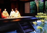 いにしへの歌会(ancient waka poem party) - ももさへづり*やまと編*cent chants d'une chouette (Yamato*Japon)