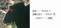 2019・7・4小樽港北浜岸壁のチカ釣り13:00〜17:00 - たどり着いたら、いつもチカ釣り
