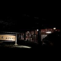 【みやびの宿加賀百万石で料理撮影大会】 - たっちゃん!ふり~すたいる?ふっとぼ~る。  フットサル 個人参加フットサル 石川県
