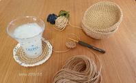 残り糸を使って小物編み - たまの*雑記帳*