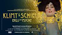 「クリムト エゴン・シーレとウィーン黄金時代」 - ヨーロッパ映画を観よう!