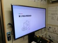 社内勉強会 - ステンレスクリーンカットのレーザーテック