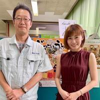 しがせいこちゃん - 四代目志賀社長のブログ