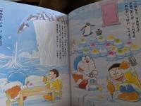 懐かしいカキ氷 - ブリアンヌのお散歩日記